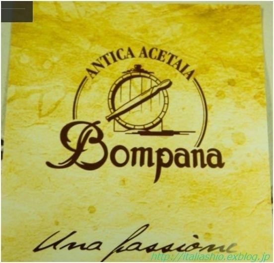 2-bompana7_GF.jpg
