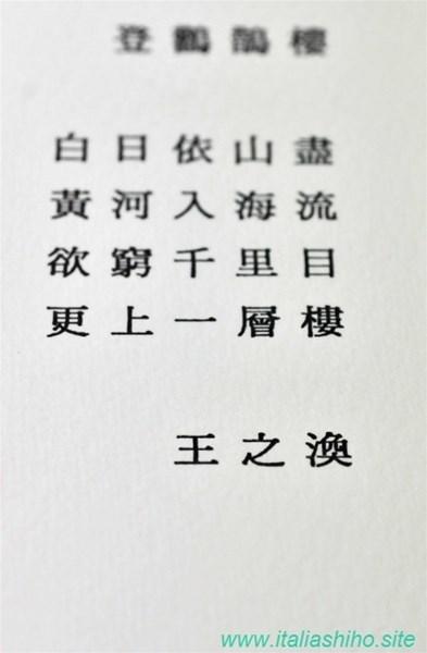 38-487_GF.jpg