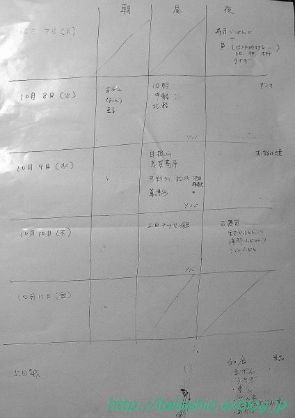 8-134_GF.jpg