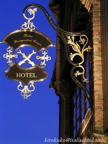 11ホテル看板P1010279_t_GF.jpg