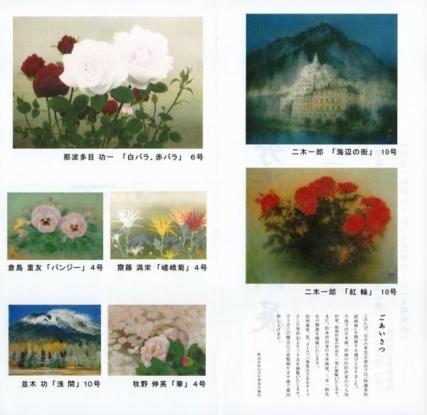 s-img-sample077.jpg
