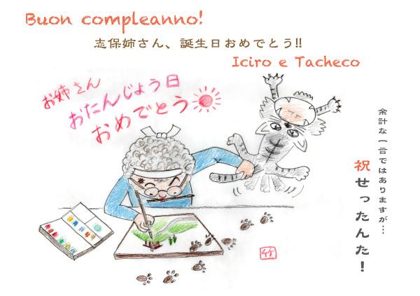 s2015お祝いカード.jpg